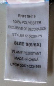 Flame resistant pajamas